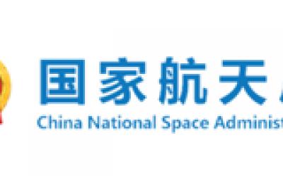 国家航天局